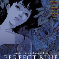 Cine: PERFECT BLUE EDICIÓN BLU-RAY COMBO. Lote 169258400