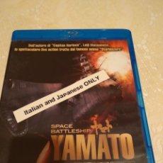Cine: G-M7B3G CINE BLU-RAY DISC NO ESTA EN ESPAÑOL SPACE BATTLESHIP YAMATO . Lote 172424702
