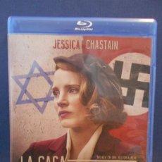 Cine: LA CASA DE LA ESPERANZA. EN TIEMPOS DE GUERRA, ABRIO UNA PUERTA A LA SALVACION. BASADA EN UNA HISTOR. Lote 194368405