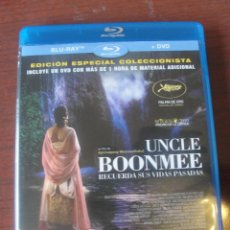 Cine: 2 DVD + BLURAY UNCLE BOONMEE RECUERDA SUS VIDAS PASADAS - PALMA ORO CANNES - ENVIO GRATIS. Lote 196360652