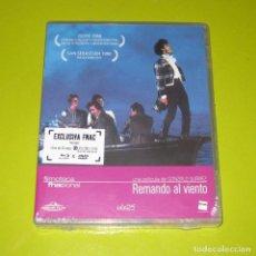 Cine: REMANDO AL VIENTO (BLU-RAY + DVD + LIBRO 32 PAGS) - EXCLUSIVA FNAC - PRECINTADA. Lote 199890976