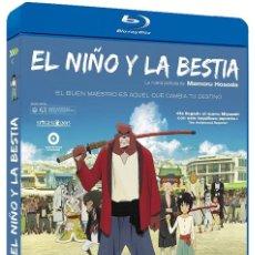 Cine: EL NIÑO Y LA BESTIA BLU RAY (NUEVO. PRECINTADO). Lote 202866820