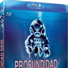 Cine: PROFUNDIDAD SEIS (BLU-RAY) (DEEP STAR SIX). Lote 206365442