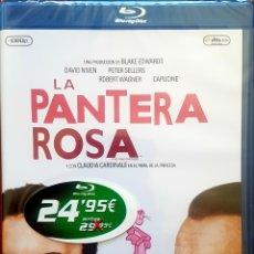Cine: LA PANTERA ROSA DESCATALOGADA. Lote 207040772