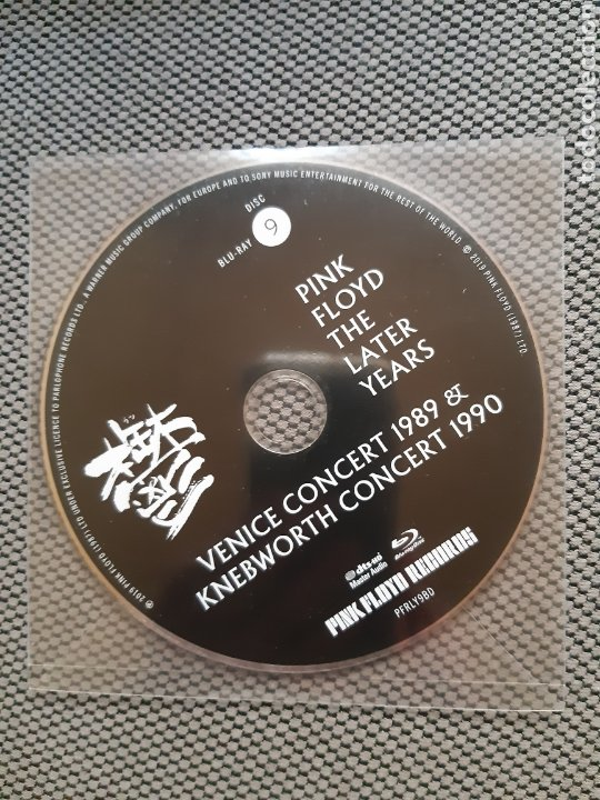 PINK FLOYD. THE LATER YEARS. VENICE CONCERT 1989 & KNEBWORTH CONCERT 1990. BLU-RAY Nº9 (Cine - Películas - Blu-Ray Disc)