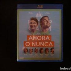 Cine: AHORA O NUNCA - BLURAY COMO NUEVO. Lote 210434610