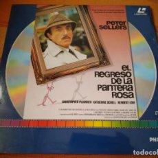 Cine: PELÍCULA EL REGRESO DE LA PANTERA ROSA EN LASER DISC.. Lote 211670529