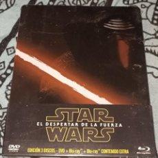 Cine: STAR WARS: EL DESPERTAR DE LA FUERZA EDICION 3 DISCOS. Lote 221842028