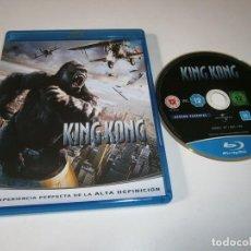Cine: KING KONG BLU RAY. Lote 246582060