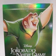 Cinema: BRS83 EL JOROBADO DE NOTRE DAME BLURAY SEGUNDA MANO. Lote 262400005