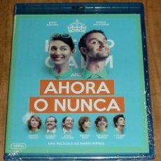 Cine: AHORA O NUNCA BLU-RAY NUEVO PRECINTADO CINE ESPAÑOL COMEDIA (SIN ABRIR) R2. Lote 278462393