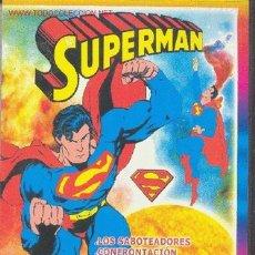 Cine: UXD SUPERMAN - DIBUJOS ANIMADOS - REALIZADOS EN USA - DVD ORIGINAL. Lote 49147818