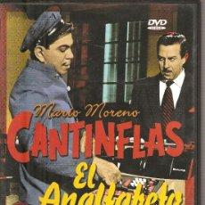 Cine: DVD EL ANALFABETO, CON CANTINFLAS. Lote 16561923