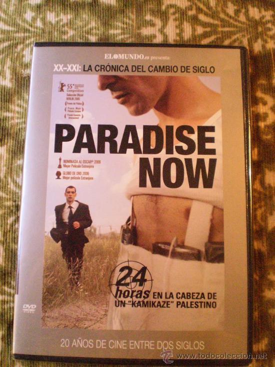 COLECCION EL MUNDO.PARADISE NOW (Cine - Películas - DVD)