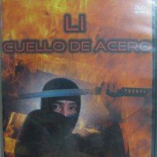 Cine: DVD-LI CUELLO DE ACERO-ARTES MARCIALES-NUEVO PRECINTADO Y DESCATALOGADO. Lote 69182337
