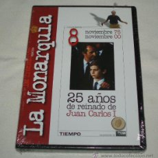 Cine: DVD DE LOS 25 AÑOS DE REINADO DE JUAN CARLOS I NOVIEMBRE 1975-NOVIEMBRE 2000. Lote 23654367