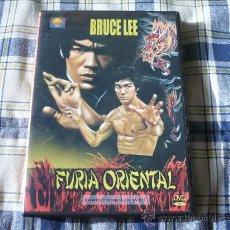 Cine: FURIA ORIENTAL ( CON BRUCE LEE ) DVD KUNG FU ARTES MARCIALES. Lote 24978763
