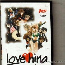 Cine: UXD LOVE HINA ESPECIAL PRIMAVERA DVD MANGA ANIME KEN AKAMATSU COMEDIA ROMANTICA JONU MEDIA . Lote 26747026