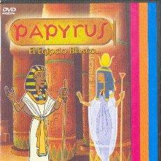 Cine: PAPYRUS EL EGIPCIO BLANCO. DIVISA HOME DVD ANIMACIÓN NUEVO, PRECINTADO. Lote 64190882