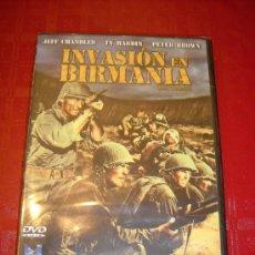 Cine: DVD BÉLICO-INVASIÓN EN BIRMANIA.-(PRECINTADA). Lote 27201428