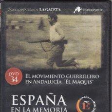 Cine: EL MOVIMIENTO GUERRILLERO EN ANDALUCÍA: EL MAQUIS. ESPAÑA EN LA MEMORIA. Nº 34. (COMUNISTA). Lote 29058321