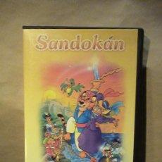 Cine: DVD SANDOKAN. Lote 30084657