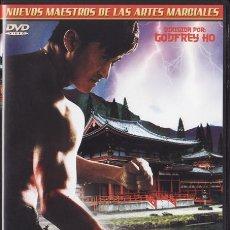 Cine: DVD PRECINTADO - LA FURIA DE SHAOLIN - 1985 - KUNG FU, ARTES MARCIALES - VER+++++. Lote 30891846