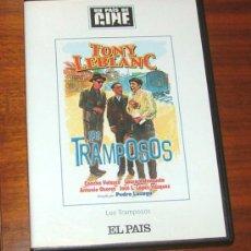 Cine: DVD 'LOS TRAMPOSOS' (PEDRO LAZAGA, TONY LEBLANC, CONCHA VELASCO, ANTONIO OZORES). Lote 31199418