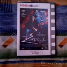Cine: DVD ZATOICHI (PRECINTADA). Lote 31720349