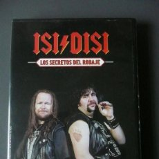 Cine: ISI / DISI - LOS SECRETOS DEL RODAJE -. Lote 31746874