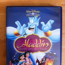 Cine: ALADDIN EDICIÓN ESPECIAL 2 DISCOS - CLÁSICO Nº 31 - DVD - ED. 2004. Lote 31815434