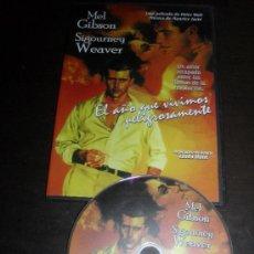 Cine: EL AÑO QUE VIVIMOS PELIGROSAMENTE. MEL GIBSON. DVD. PELICULA. CASTELLANO.. Lote 31844025