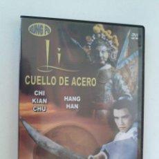Cine: DVD NUEVO - LI CUELLO DE ACERO - KUNG FU, ARTES MARCIALES - VER++. Lote 32200543