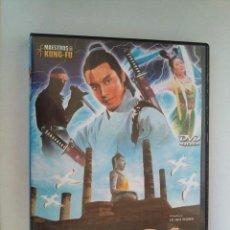 Cine: DVD NUEVO - DROGA DOMINANTE - KUNG FU, ARTES MARCIALES, KARATE - VER++. Lote 32202319