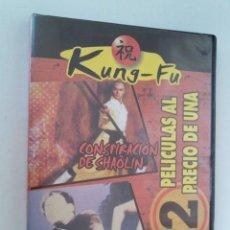 Cine: DVD NUEVO - 2X1 - CONSPIRACION DE SHAOLIN + EL DRAGON Y EL JOVEN MAESTRO - KUNG FU, ARTES MARCIALES. Lote 32202608