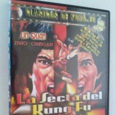 Cine: DVD NUEVO - LA SECTA DEL KUNG FU - KUNG FU, ARTES MARCIALES, KARATE - VER++. Lote 32207647