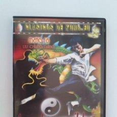 Cine: DVD NUEVO - BRUCE LEE Y LOS INVENCIBLES DEL KARATE - KUNG FU, ARTES MARCIALES, KARATE - VER++. Lote 32207722