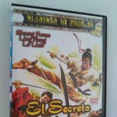 Cine: DVD NUEVO - BRUCE LEE CONTRA LOS ESPIRITUS DE SHAOLIN - KUNG FU, ARTES MARCIALES, KARATE - VER++. Lote 32207753