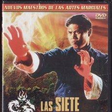 Cine: DVD NUEVO - LAS 7 REGLAS DEL KUNG FU - KUNG FU, ARTES MARCIALES, KARATE - VER++. Lote 32207875