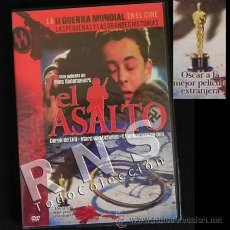 Cine: EL ASALTO - DVD PELÍCULA BÉLICA DRAMA - II GUERRA MUNDIAL HOLANDA - OSCAR MEJOR EXTRANJERA CINE. Lote 32783706