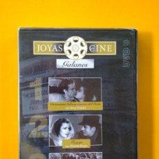 Cine: JOYAS DEL CINE Nº 9, DVD GALANES PRECINTADA. Lote 33663931