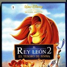Cine: EL REY LEON 2 EDICION ESPECIAL DVD DISNEY. Lote 33733815