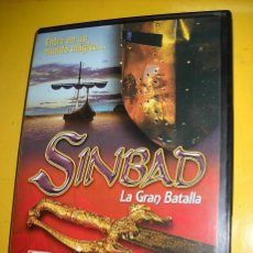 Cine: DVD - SIMBAD LA GRAN BATALLA - RICHARD GRIECO - DEAN STOCKWEL - MICKEY ROONEY - LISA ANN RUSSELL . Lote 34530829