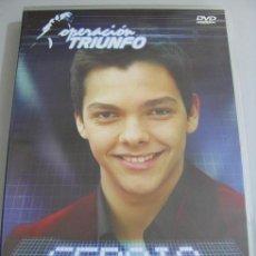 Cine: OPERACION TRIUNFO SERGIO (DVD) ¡¡OFERTA 6X3 EN DVD'S!! (LEER DESCRIPCION). Lote 35173908
