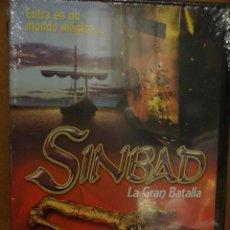 Cine: SINBAD LA GRAN BATALLA. RICHARD GRIECO - DEAN STOCKWEL. DVD PRECINTADO.. Lote 36344104