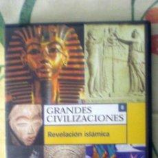 Cine: REVELACIÓN ISLÁMICA-GRANDES CIVILIZACIONES Nº8-2003;DVD. Lote 35171679