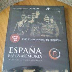 Cine: DVD 1940: EL ENCUENTRO DE HENDAYA COLECCION ESPAÑA EN LA MEMORIA. Lote 35418173