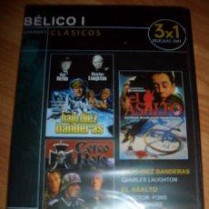 Cine: BAJO DIEZ BANDERAS - EL ASFALTO - CERCO ROTO. Lote 36068485