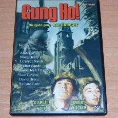Cine: DVD GUNG HO! - SEGUNDA GUERRA MUNDIAL . Lote 36322999