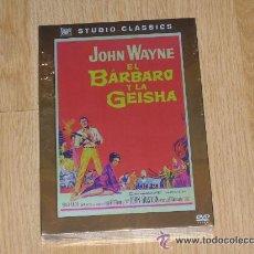 Cine: EL BARBARO Y LA GEISHA DVD JOHN WAYNE NUEVA PRECINTADA. Lote 98850190